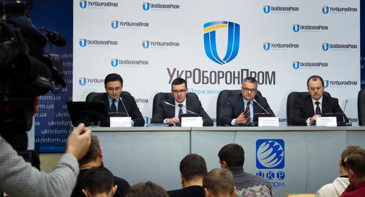 """Укроборонпром прокомментировал дело о """"хищении в оборонке"""""""