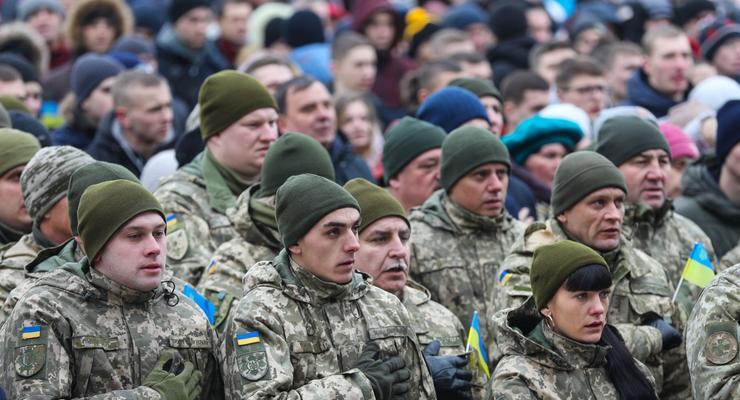 Украина попала в список 40 самых влиятельных стран мира