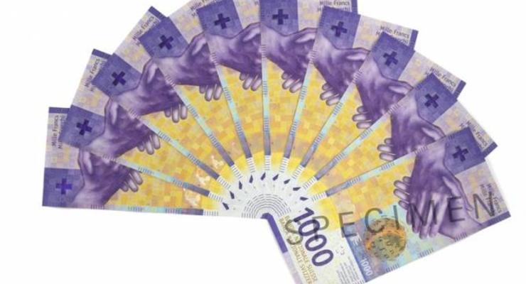 В Европе показали самую дорогую банкноту