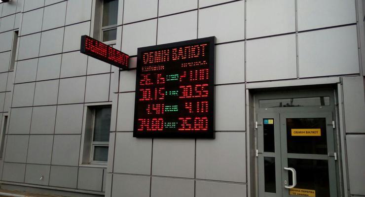 Доллар вернулся к 27: Курсы валют на 14 марта