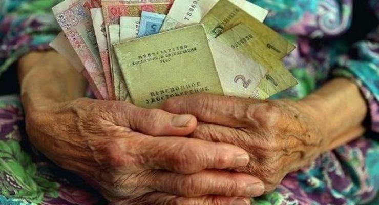 Пенсии будут рассчитывать по новой формуле – Кабмин