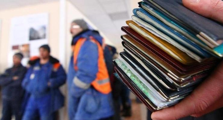 Заробитчан зарегистрируют и заставят платить взносы в Фонд благополучия