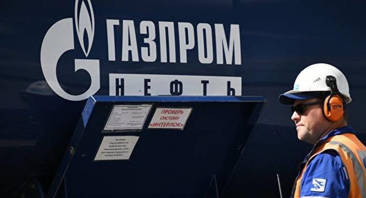 Суд в Англии остановил спор Нафтогаза с Газпромом