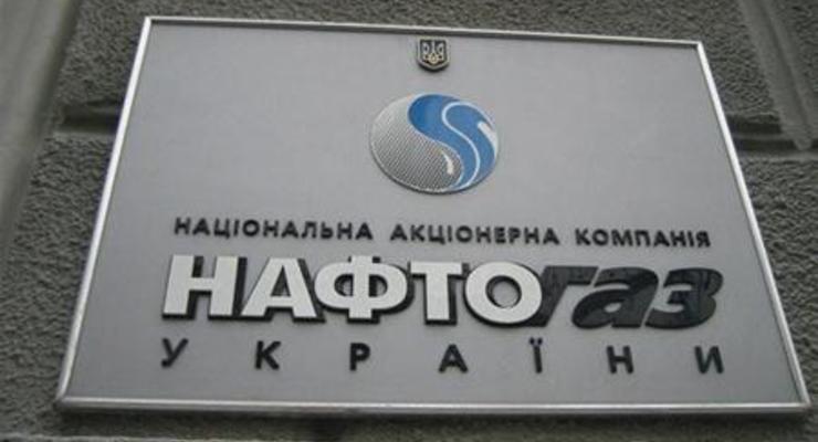 Коболев рассказал, кто получит в управление ГТС Украины
