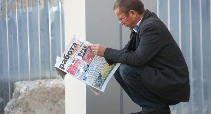 В Украине назвали точное количество безработных и занятых