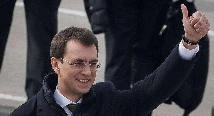 Министр Омелян поделился декларацией: Квартиры, авто и млн грн зарплаты