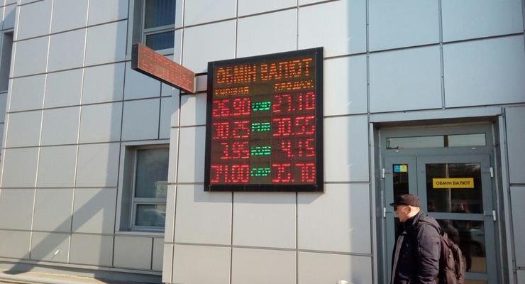 НБУ ослабил официальный курс гривны: Курсы валют на 4 апреля