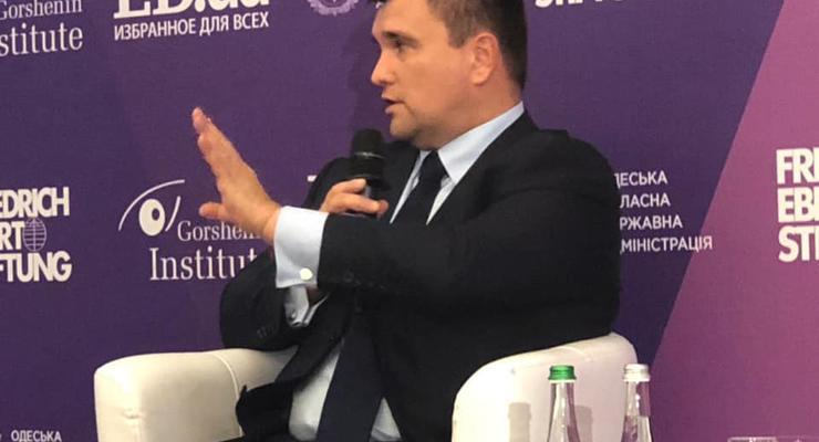 В МИД объяснили проигрыш Украины в ВТО по транзиту через Россию