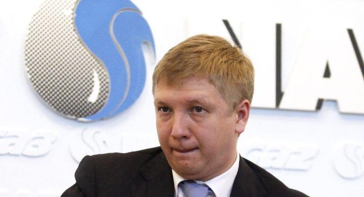 Суд отменил штраф Коболеву в полтора миллиарда