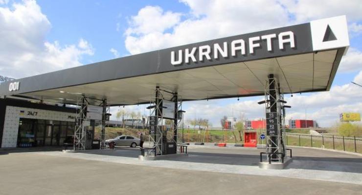 Укрнафта отсудила у России $45 млн