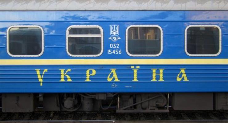 Туалет на вес золота: Укрзализныця платит за один унитаз по млн грн