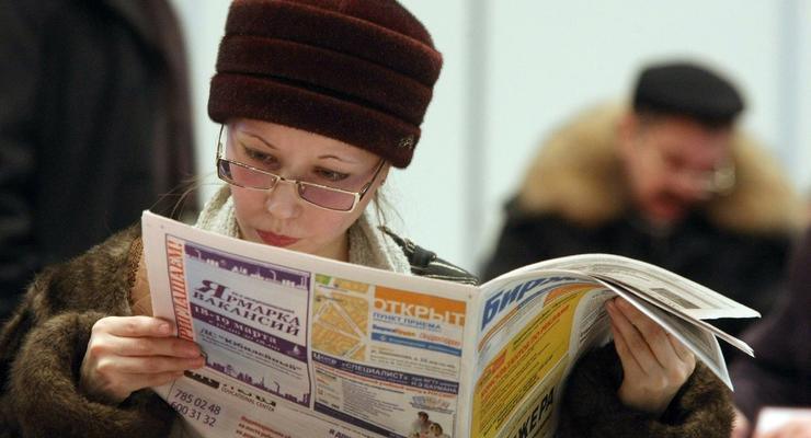 """Почему украинцы """"сидят без работы"""": Госстат назвал причины"""