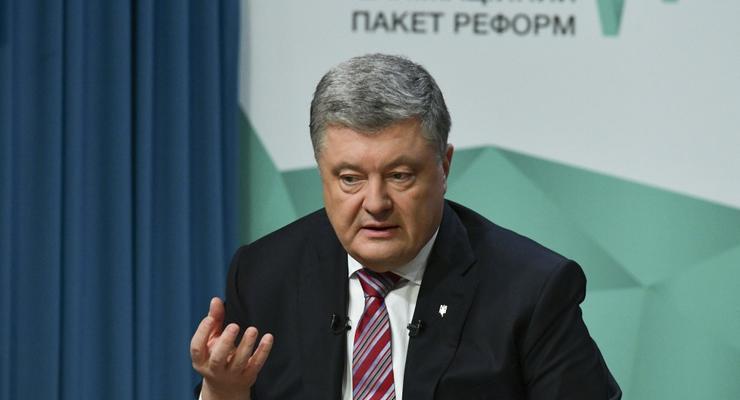 Порошенко прокомментировал споры о тарифах на газ
