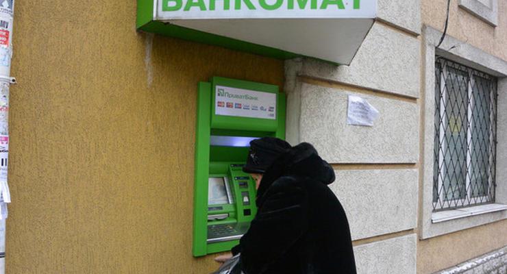 Приватбанк национализирован незаконно: Что будет с банком и вкладчиками