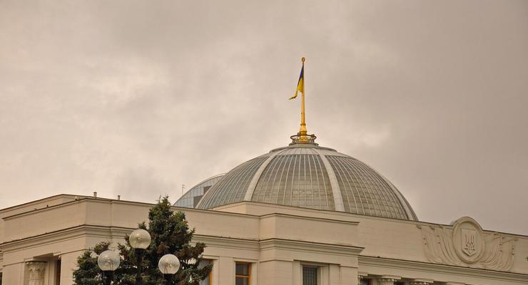 Верховная Рада купит 80 тонн бумаги в 1,5 раза дороже рыночной цены