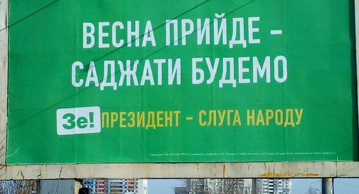 Президент не занимается снижением тарифов и никого не сажает – Зеленский