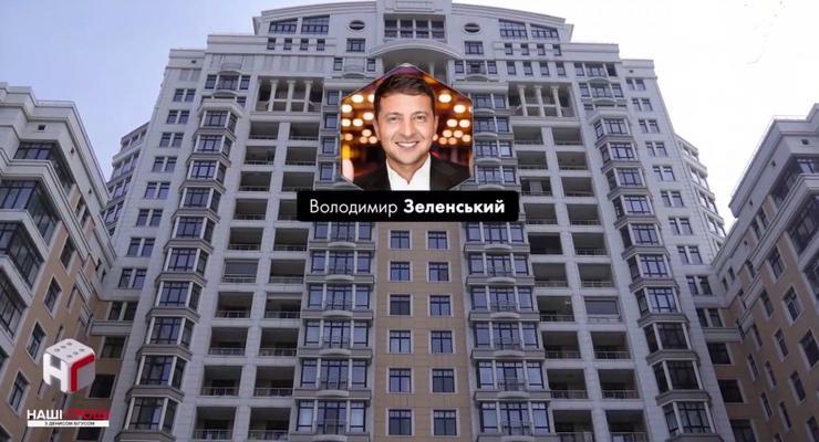 Зеленского окружают люди Коломойского даже дома – СМИ