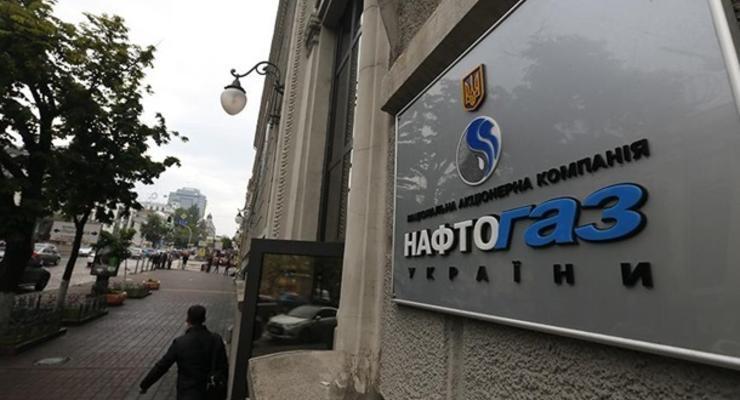 В Нафтогазе пояснили отключение горячей воды в Ровно и Чернигове