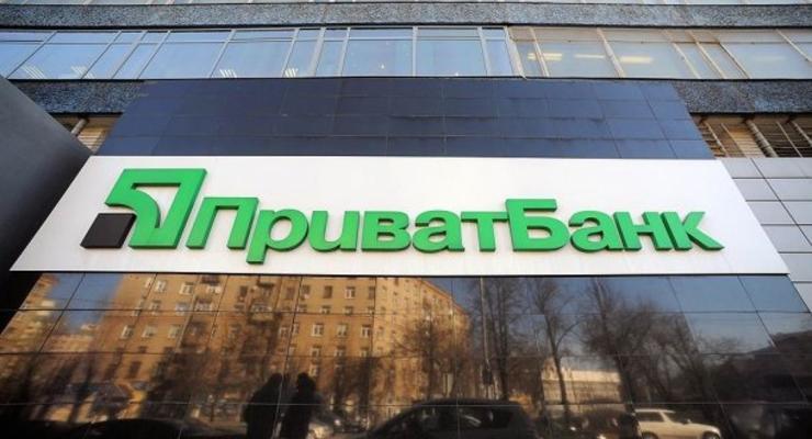 Суд перенес заседание по делу ПриватБанка на июнь