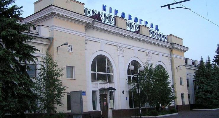 Укрзализныця приостанавливает сообщение с Кропивницким