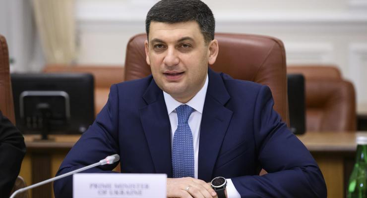 Украинцы будут получать по 620 долл в 2021 году – Гройсман
