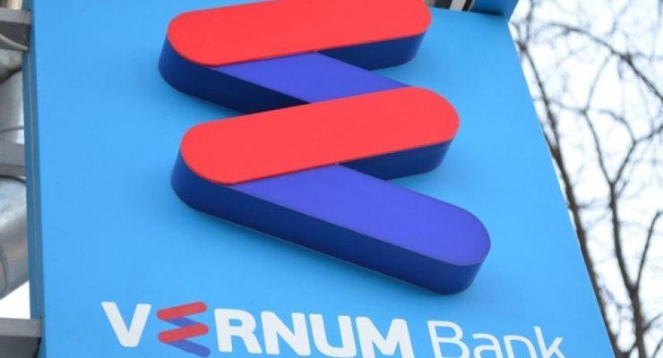 Нацбанк отозвал лицензию у Вернум Банка