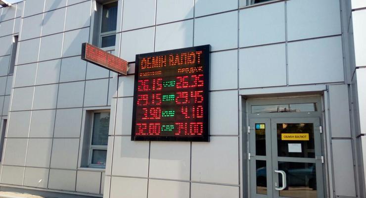 Гривна заметно подешевела: Курс валют на 23 мая