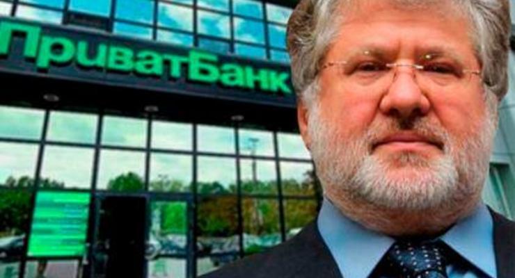 Коломойский хочет вернуть Приватбанк и стать совладельцем