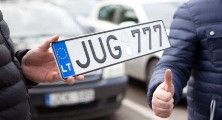 Названа дата окончания льгот по растаможке: У водителей есть 90 дней
