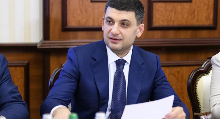 """""""Я 3 года держал стабильность"""": Гройсман о денежном положении Украины"""