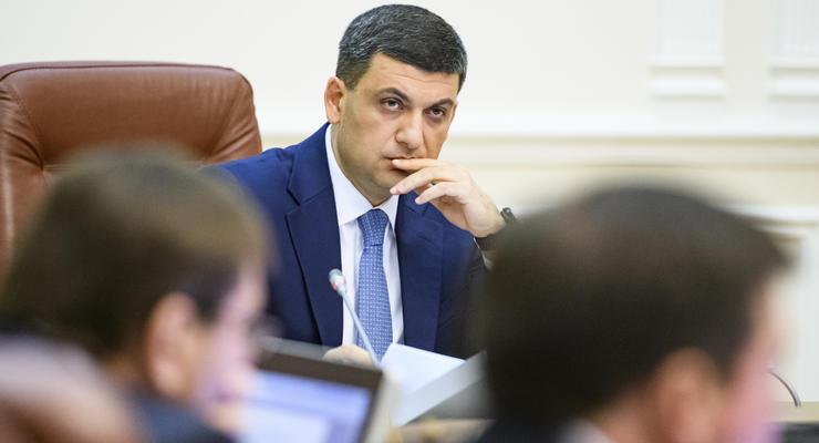Гройсман и Разумков прокомментировали предложение дефолта Коломойского