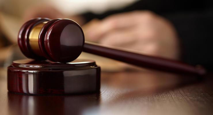 """Суд обязал раскрыть информацию о """"суперпремиях"""" в Нафтогазе"""