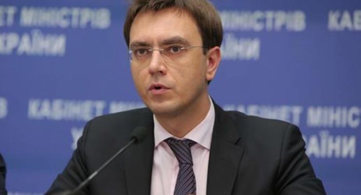 САП обвинила Омеляна в недостоверном декларировании: Назначен суд