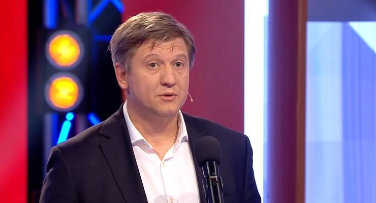 Мы действуем в интересах граждан: Данилюк поставил точку в вопросе дефолта