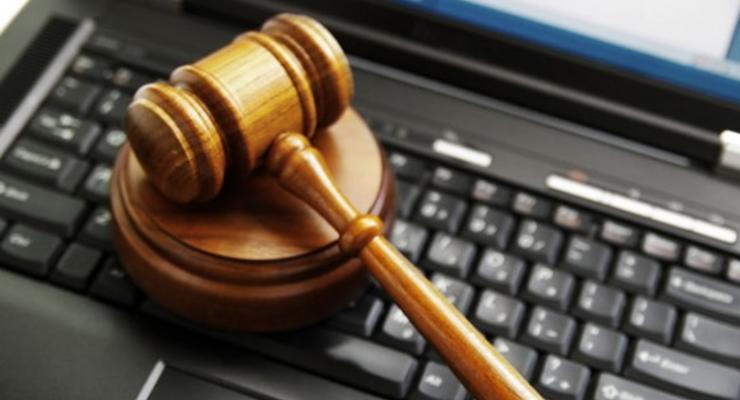 Верховный суд принял решение по имуществу российских банков