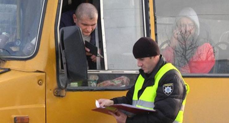 За отказ в проезде льготнику водителя оштрафуют на 2550 грн – ВР