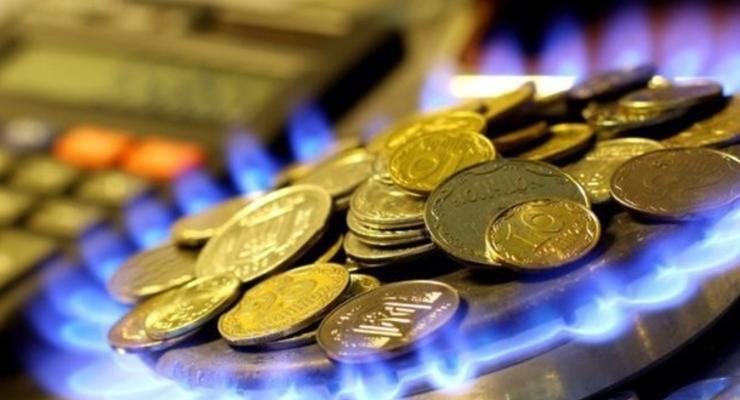 Нафтогаз снизил цену на газ для населения