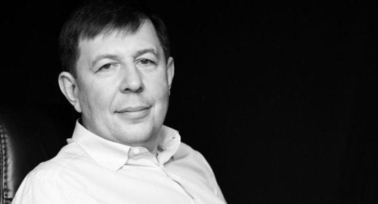 Нардеп Козак, владелец двух украинских телеканалов, купил ZIK