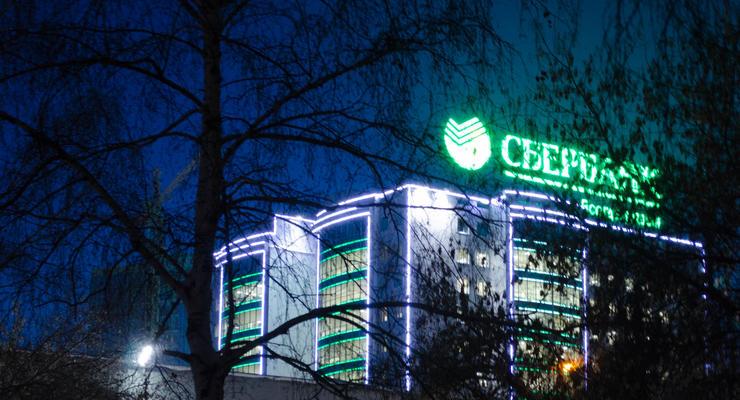 Российский банк отсудил фабрику АВК в Донецке