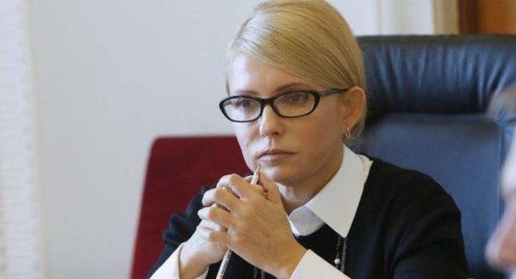 За перевод Батькивщине 2 млн грн на фиктивную компанию завели дело