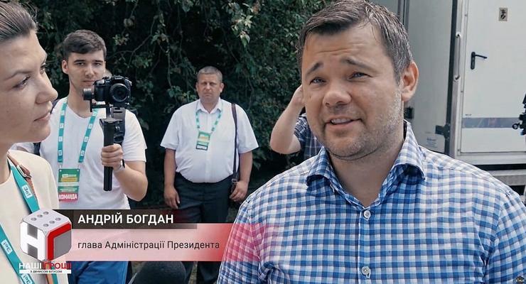 Глава АП Богдан причастен к кредитной афере на 200 млн грн – СМИ
