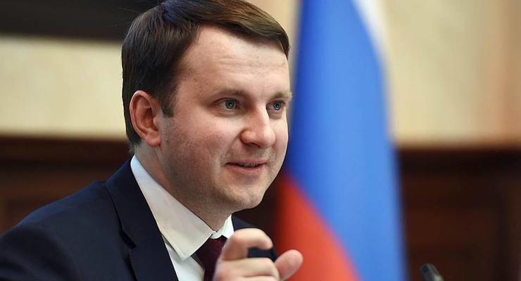 """В РФ заявили о будущем """"глобальном кризисе"""""""
