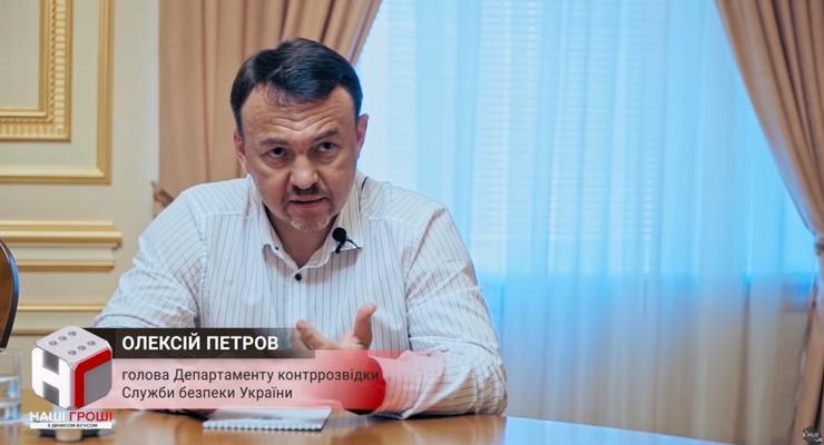 Глава департамента СБУ с землей в Буковели приватизировал служебное жилье