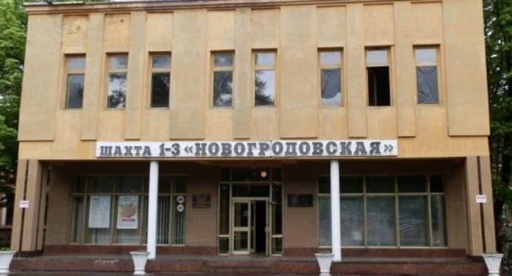 На Донбассе шахта прекратит работу – Волынец