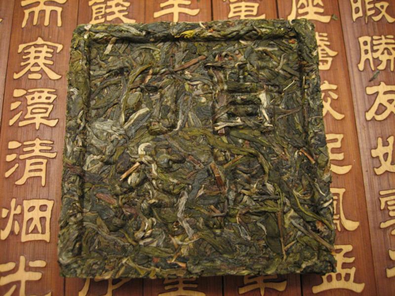 zh-yue.wikipedia.org/wiki/普洱#