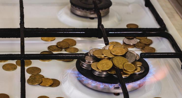 Цену на газ для населения снизили почти на 12%