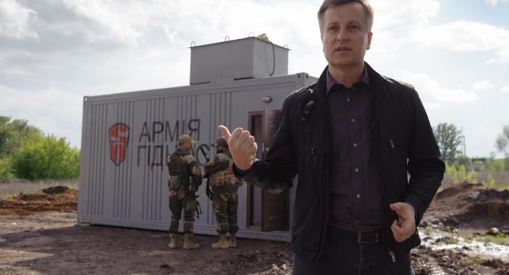 """""""Не заработал, а подарили"""": Какой недвижимостью владеет Наливайченко"""
