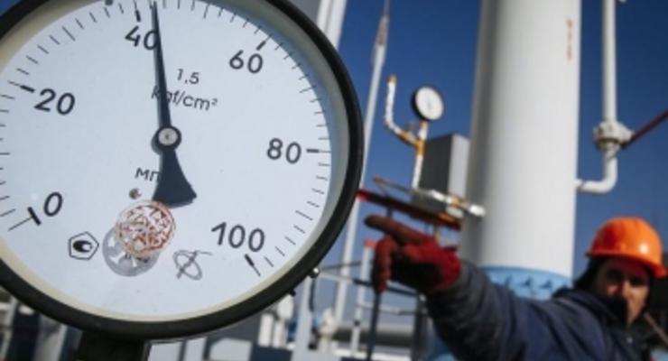 Нафтогаз устраивает предложение ЕК по транзиту