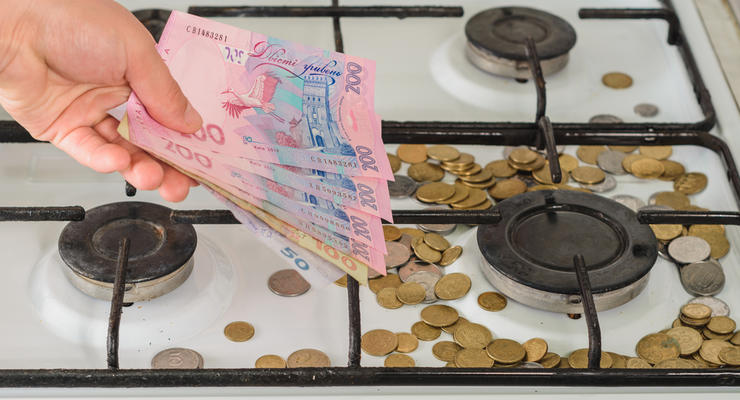 Цены на газ в Украине могут вырасти - Герус