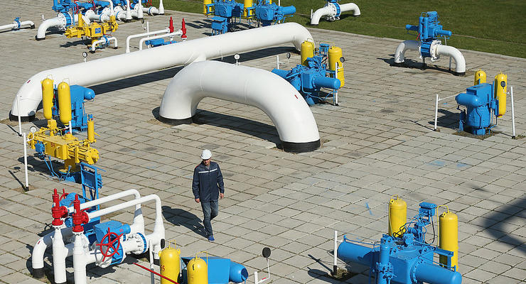 Нафтогаз выполнил требование Кабмина по дивидендам